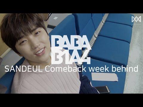 [BABA B1A4 2] EP.17 SANDEUL Comeback week behind