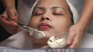 Docte Advanced Acne Treatment抗菌净化暗疮护理