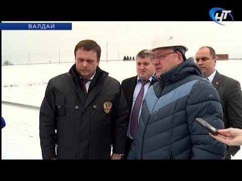 Андрей Никитин проинспектировал строительство нового коллектора и ряд социальных объектов в Валдае