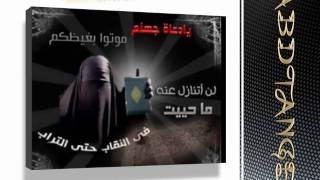 Nonton AL HIJAB FULL الحجاب Film Subtitle Indonesia Streaming Movie Download