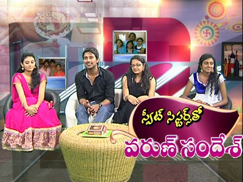 Varun Sandesh with His Sweet Sisters 23 August 2014 02 PM
