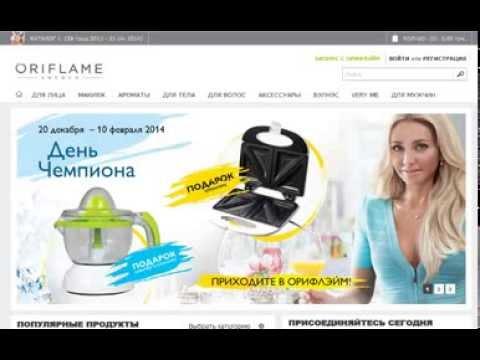 Как создать свой блог на blogger для орифлейм - Simvol-goroda.ru