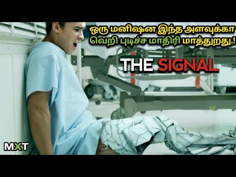 The Signal|Movie Explained in Tamil|Mxt|Best Sci-fi|Thriller Movie Reviews|Story Explained in Tamil