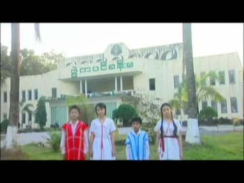 Karen Gospel song for children 10