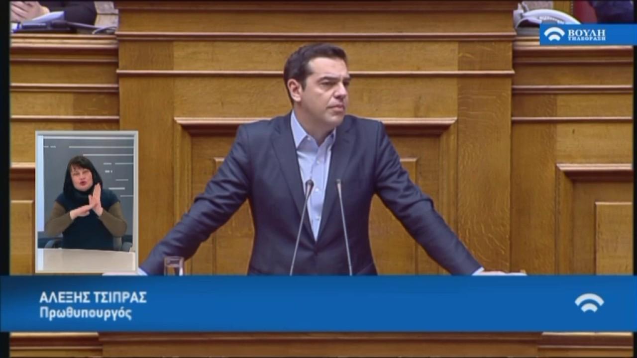 Επίκαιρη Ερώτηση  προς τον Πρωθυπουργό Α.Τσίπρα για τη Διαφθορά  (10/02/2017)