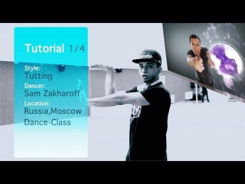 Тектоник от Сэма Захарова. Урок видео.