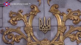 Порошенко остался без связей в Вашингтоне