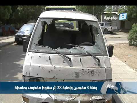 #فيديو .. وفاة 3 مقيمين وإصابة 28 إثر سقوط مقذوف صامطة