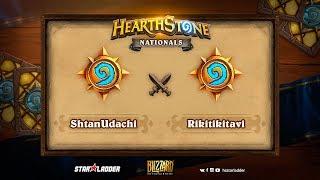 ShtanUdachi vs Rikitikitavi, game 1