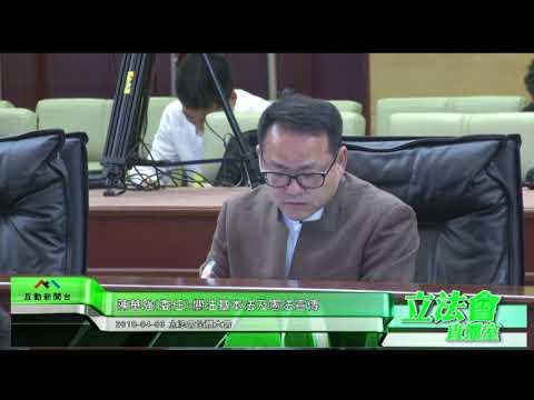 陳華強 關注基本法及憲法宣傳  ...