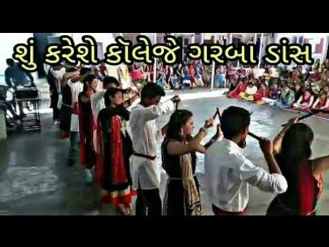 Video Su Kare Che Dance Annual function in Jafarabad College download in MP3, 3GP, MP4, WEBM, AVI, FLV January 2017