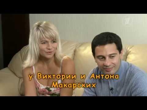 Антон Макарский. Пока все дома. 22.12.2013 (видео)