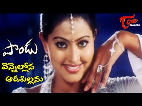 Video Paandu Movie Songs | Vennelona Aadapillanu Song | Jagapathi Babu | Sneha download in MP3, 3GP, MP4, WEBM, AVI, FLV January 2017