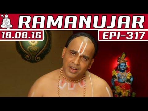 Ramanujar-Epi-317-18-08-2016-Kalaignar-TV
