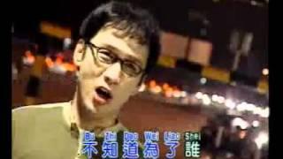 Nonton           Li Mao San   Zuo Ye Xun She Film Subtitle Indonesia Streaming Movie Download