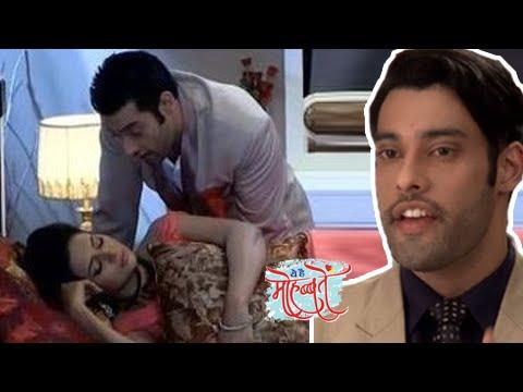 Ashok Confesses Attempting To Rape Ishita | Ye Hai