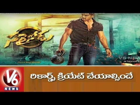 Allu Arjun' Sarainodu Movie team plans to collect Record collection