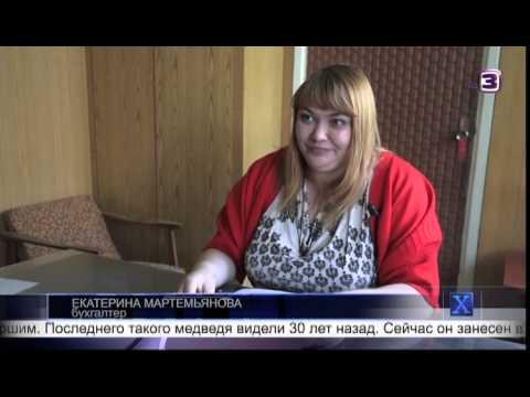 Души умерших ищут покоя в офисах  Х версии  Другие новости - DomaVideo.Ru