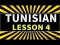 Learn the Arabic Tunisian language Lesson 4