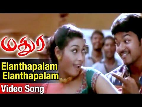 Video Elanthapalam Elanthapalam Video Song | Madurey Tamil Movie | Vijay | Sonia Agarwal | Vidyasagar download in MP3, 3GP, MP4, WEBM, AVI, FLV January 2017