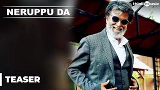 Neruppu Da Song Teaser - Kabali Teaser Rajinikanth