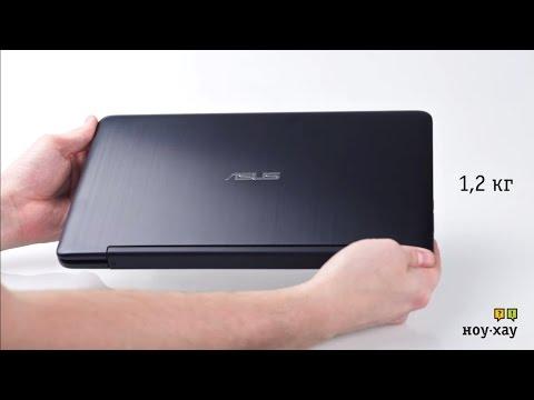 Ноутбук Asus Transformer Book Flip TP200SA - Обзор. Два устройства в одном!