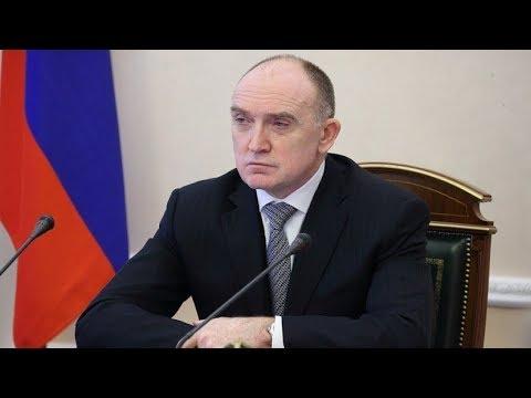 Сегодня губернатор Борис Дубровский в прямом эфире проведёт совещание с главами муниципалитетов. Начало в 10:00