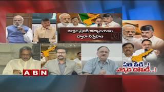 Video Debate on BJP MP GVL Narasimha Rao Comments on TDP |  Part1 MP3, 3GP, MP4, WEBM, AVI, FLV Oktober 2018