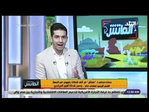 رأي هاني حتحوت في اقتراب حسن شحاتة من العودة لتدريب منتخب مصر