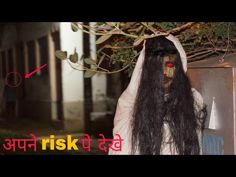 INDIA'S 1st REAL SCARY GHOST PRANK(PART-1)(DON'T MISS IT)|PRANKS IN INDIA|HORROR PRANKS IN INDIA