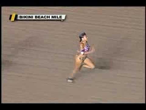 Carrera de Bikinis