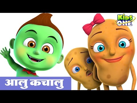 Aloo Kachaloo Hindi Rhyme | 3D Animation Hindi Nursery Rhymes for Children