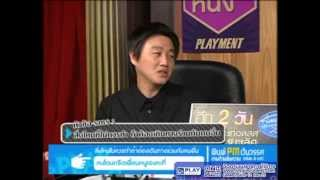 Play Ment 15 May 2013 - Thai TV Show
