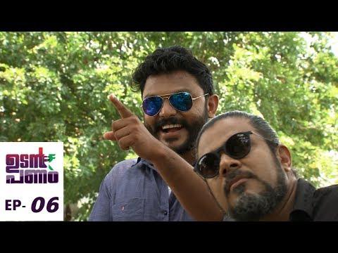 Udan Panam l EPI 06 - A journey through the Musical Fort of Kerala l Mazhavil Manorama