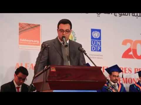 كلمة رئيس مجلس الإدارة م.حاتم حسونه في حفل الخريجين للفوج الثاني من طلبة الفاخورة