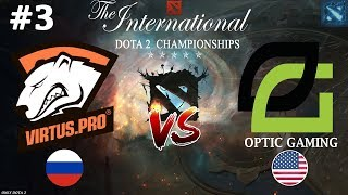 ВП борются за ЖИЗНЬ на TI8 ! | Virtus.Pro vs OpTic #3 (BO3) | The International 2018