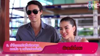 The Naked Show 29 January 2013 - Thai Talk Show