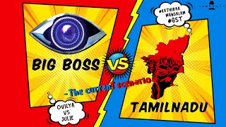 Video BIG BOSS Vs Tamilnadu - the current scenario MP3, 3GP, MP4, WEBM, AVI, FLV November 2017