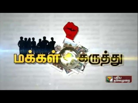 Peoples-response-to-Common-Query-Public-Opinion-14-04-16