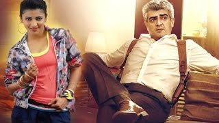 Thala Ajith's Yennai Arindhaal Sentiment continues for Thala 56   123 Cine news   Tamil Cinema News
