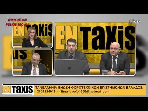 ENTaxis -ep60- 13-03-2017