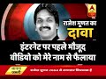 Know the truth behind viral sex CD of Chattisgarh minister - Video