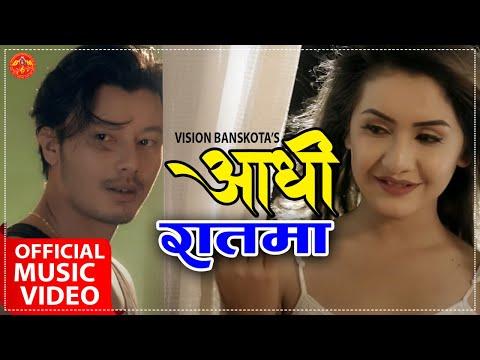 (आधि रातमा    Feat. Nirajan Pradhan & Benisha Hamal ..4 min 44 sec)