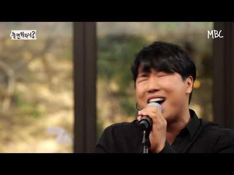 [놀면 뭐하니? 후공개] SG워너비 노래 모음 (Hangout with Yoo - MSG Wannabe YooYaHo)