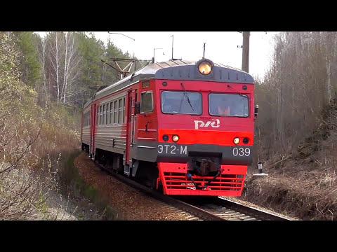 ЭТ2М-039 сообщением Нижняя - Екатеринбург-Пасс.