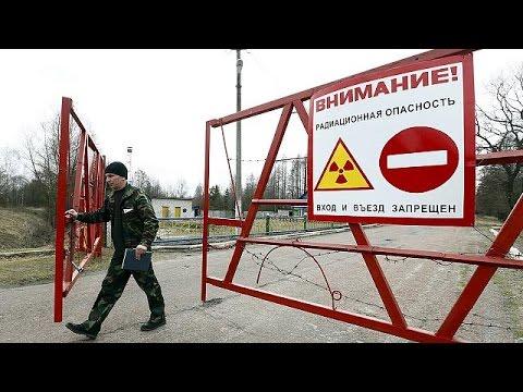 Τσερνόμπιλ: Σοβαρές ανησυχίες για τη ραδιενεργή μόλυνση