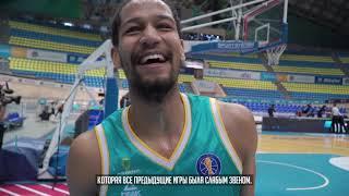 Матчтың айналасында— ВТБ Бірыңғай лигасы: «Астана»vs «Локомотив Кубань»