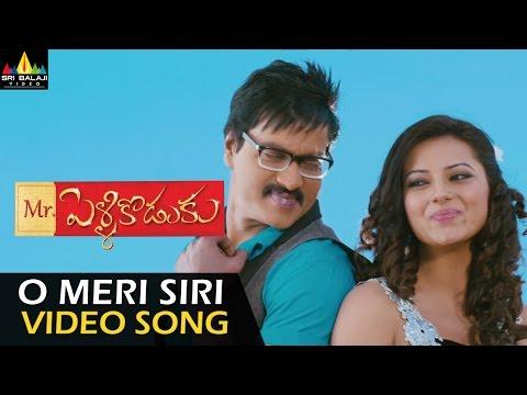 O Meri Siri Siri Muvva Video Song - Mr. Pellikoduku Movie (Sunil, Isha Chawla) - 1080p