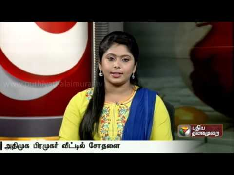 Election-Flying-squads-search-of-ADMK-functionarys-house-yields-nothing