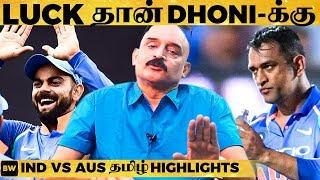 Video Australia-வை Adchithooku! - India ஓட ஓட விரட்டியது எப்படி?    India vs Aus ODI Highlights   Bosskey MP3, 3GP, MP4, WEBM, AVI, FLV Januari 2019